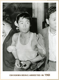 Ishikawa being arrested in 1963.